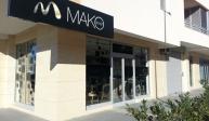 Salon namjestaja MAKO – design – Podgorica