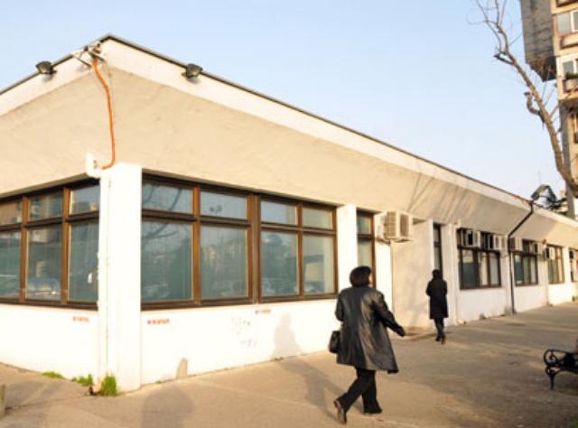 Dom Zdravlja Blok V – Podgorica