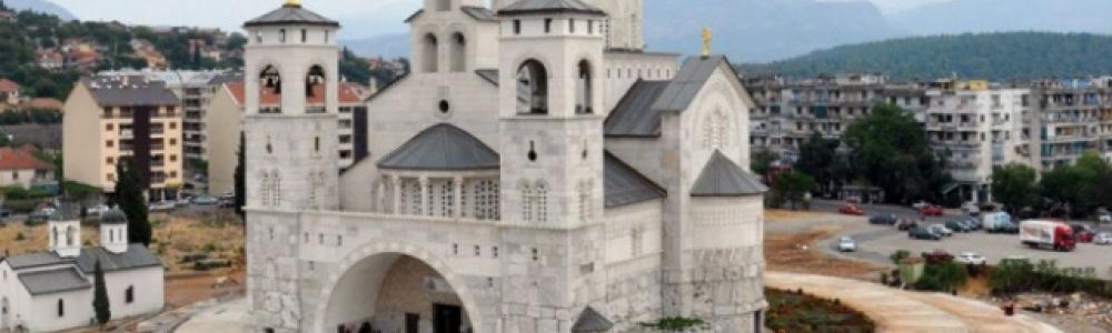 Saborni hram Hristovog vaskrsenja – Podgorica