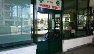 Butik DANICA – SPORT, Podgorica
