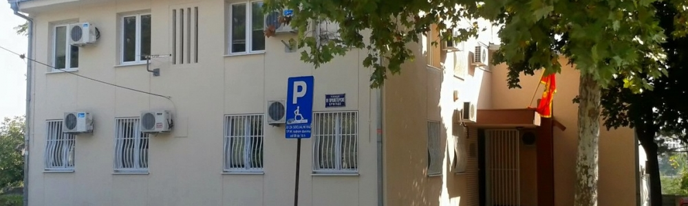 JU Centar za socijalni rad za Glavni grad Podgorica i opstine u okviru Glavnog grada Golubovci i Tuzi