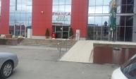Hotel FRANCA Pljevlja